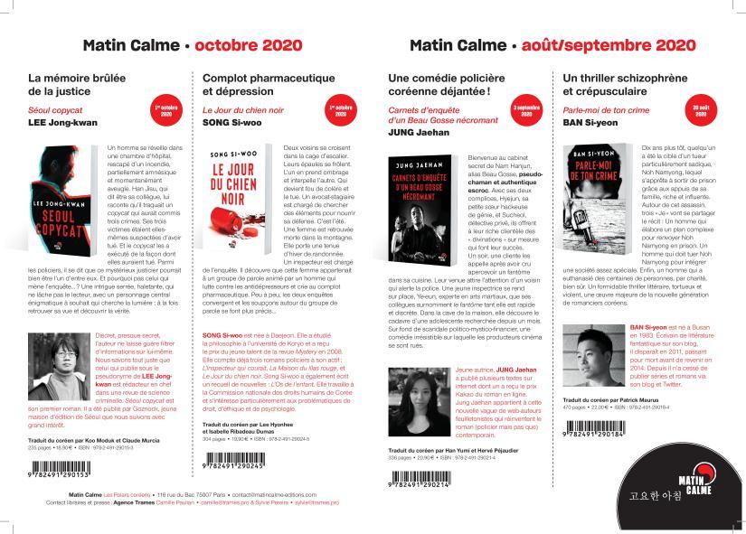 Plaquette A3 MC rentree 2020-def-page-001